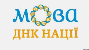 Конституционный суд перешел к закрытым слушаниям по языковому закону Кивалова-Колесниченко - Цензор.НЕТ 7726