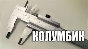 шц 150