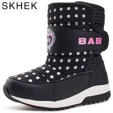 <b>SKHEK</b> Brand Winter <b>Kids</b> Girls <b>Boots</b> Round Toe Snow <b>Boots For</b> ...