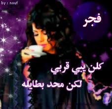 خاص :  << راما ~~~ جودي ~~~ فجر>> images?q=tbn:ANd9GcT