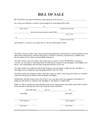 bill of form florida resume format for freshers resume bill of form florida bill of form for motor vehicles dmvorg bill of