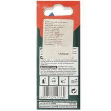 Купить <b>Полотно</b> для сабельных пил <b>Metabo S522EF</b> 628268000 ...