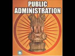 psychological differences between private and public public administration by anita sharma