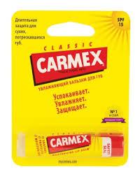 <b>Carmex Бальзам для губ</b> классический, стик в блистере с ...