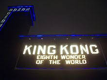King Kong (2005 film) - Wikiquote via Relatably.com