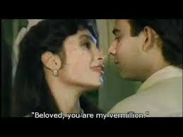 Image result for film (Kal Ki Awaz)(1992)