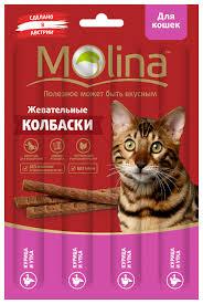 Купить <b>Лакомство для кошек Molina</b> Жевательные колбаски ...