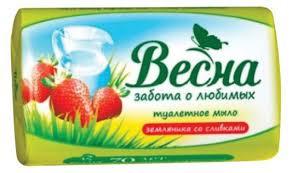 <b>Мыло</b> - купить <b>мыло</b> по минимальной цене от 13 рублей - Пикабу