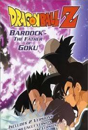 Dragon Ball Z: El último combate (Bardock, el padre de Goku)