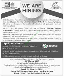 sindh education foundation sef karachi jobs application form sindh education foundation sef karachi jobs application form 2017