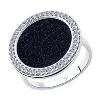 Серебрянное <b>кольцо</b> с авантюрином синтезированным | Festima ...