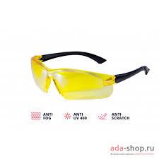 <b>Очки</b> защитные желтые <b>ADA VISOR</b> CONTRAST А00504 - Для ...