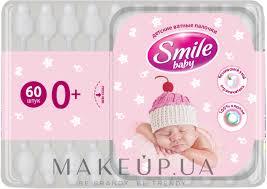 <b>Smile</b> Ukraine - Детские <b>ватные палочки</b> с ограничителем, 60шт ...