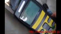 Clearance ElementDigital(TM)Ne... <b>U480 CAN-BUS</b> OBDII Car ...