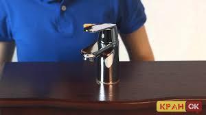 Видео обзор <b>смесителя с гигиеническим душем</b> GROHE 23125000