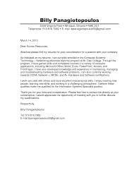 cover letter recruiter cover  seangarrette co   cover letter example recruiter heres an example of a great cover letter ask a manager dear cover letter to recruiter   cover letter