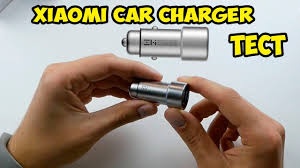 <b>Автомобильная зарядка Xiaomi</b>. Обзор и тест. Xiaomi Car Charger