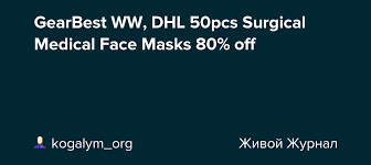 (4) GearBest WW, <b>DHL 50pcs Surgical</b> Medical Face <b>Masks</b> 80% off ...
