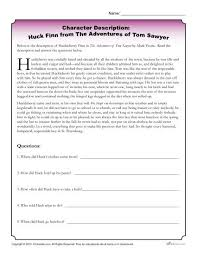 Dynamic Characters Essays and Term Papers  Huck Finn     Police naturewriter usFree Essay Example   naturewriter us