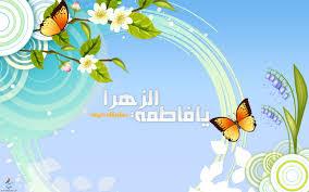 ویژه برنامه های میلاد حضرت زهرا (س)/ پیاده روی خانوادگی در میبد