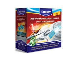 <b>Topperr</b> - Авто Брутал