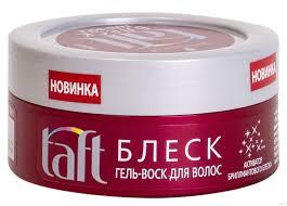"""<b>Гель</b>-воск для <b>волос</b> """"<b>Блеск</b>"""" (75 мл) Taft : купить в интернет ..."""