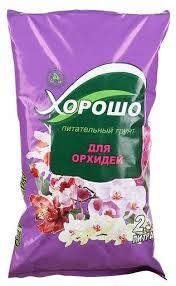 <b>Грунт Селигер</b>-<b>Агро</b> Хорошо <b>для орхидей</b> 2.5 л. — купить по ...