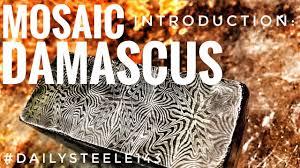 HOW TO FORGE: Basic Mosaic <b>Damascus Steel</b> - YouTube