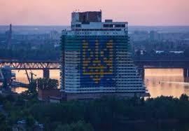 В Днепропетровске проводят фестиваль в поддержку украинской армии: собирают на тепловизор для военнослужащих - Цензор.НЕТ 3254
