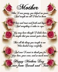 essay for mothers love  essay for mothers love