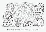 Торрент раскраски для детей