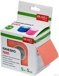 """<b>Кинезио</b> тейп """"<b>Physio Tape</b>"""" (оранжевый) <b>BRADEX</b> : купить в ..."""