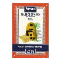 Мешки <b>пылесборники</b> для пылесоса <b>Electrolux</b>