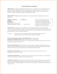 sample cv for a teacher job service resume sample cv for a teacher job jobzpk cv templates sample resume cover teacher resume