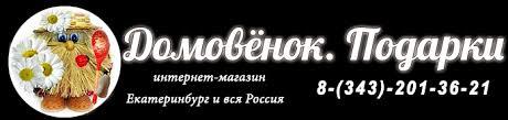 <b>Сувениры ЧМ</b> 2018