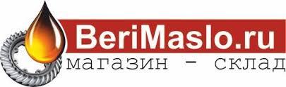 Купить <b>моторное масло</b> в Екатеринбурге | BeriMaslo