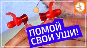<b>Sony MDR XB510AS</b> - помой свои <b>наушники</b>! - YouTube