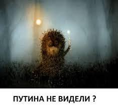 Порошенко обсудил ход реформ и перспективы инвестирования в Украину с представителями американских деловых кругов - Цензор.НЕТ 9