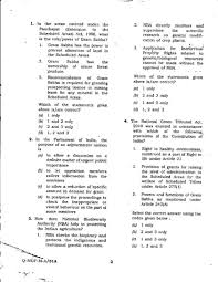 question papers ips exam studychacha