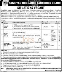 pof wah cantt jobs 26 2016 apply online pof gov pk