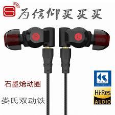 <b>SENFER XBA 6in1</b> 1DD+2BA <b>Hybrid</b> 3 Drive Unit earphones In Ear ...