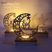 Buy <b>ramadan mubarak</b> and get free shipping on AliExpress - 11.11 ...