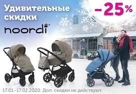 <b>Коляски Cybex</b> купить в интернет-магазин Lapsi.ru