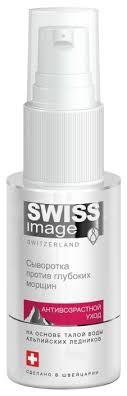 <b>Сыворотка Swiss Image</b> против глубоких морщин 46+ 30 мл ...