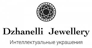 Naked Diamonds - Dzhanelli JewelleryКатегория товара
