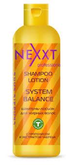 <b>Шампунь</b>-<b>лосьон для жирных волос</b> купить в Саратове