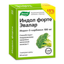 <b>Индол Форте</b>, 230 <b>мг</b>, капсулы, 60 шт. купить в Москве ...