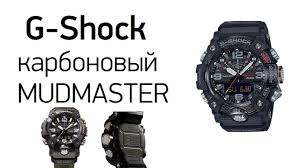 Карбоновый G-Shock MUDMASTER <b>GG</b>-<b>B100</b> - 2 модели! - YouTube