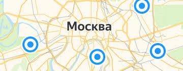 «<b>Шкант березовый</b> 15 мм» — Результаты поиска — Яндекс.Маркет