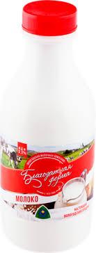 <b>Пастеризованное молоко</b>: <b>ВЕСЕЛЫЙ</b> ЛУГ – купить в сети ...